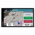 Navigator portabil Garmin Drivesmart 65