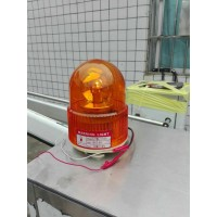 Sirena pentru bariere ZKTeco ACC-PB-PSA32