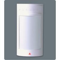 Detector miscare digital Paradox DM70 compatibil cu Digiplex Evo192