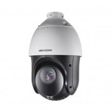 Camera de supraveghere analogica Hikvision DS-2AE4215TI-D