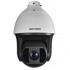 Camera de supraveghere analogica Hikvision DS-2AE5225TI-A