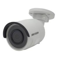 Camera de supraveghere Ip Hikvision DS-2CD2045FWD-I2.8