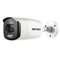 Camera de supraveghere analogica Hikvision DS-2CE12DFT-F3.6MM