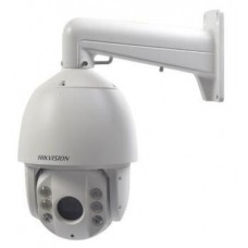 Camera de supraveghere Hikvision IP DS-2DE7425IW-AE